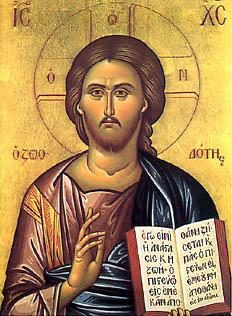 Hurtebise Christ affiche lectio