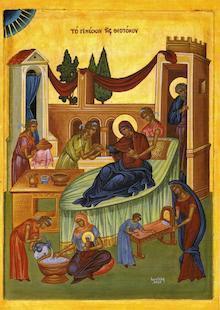 carmel de surieu - La Nativité de la Vierge Marie